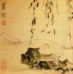 Mid-16th century drawing on silk of Zhuang Zhou dreaming of a butterfly