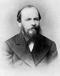 The Karamazov Brothers and their Discontents: A Freudian Reading of Pain and Pleasure, Aggression and Confession in Dostoevsky's Classic Novel